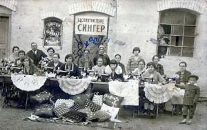 Разне историјске фотографије