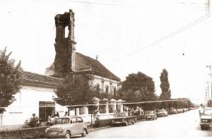 Фотографије старих зграда, улица...