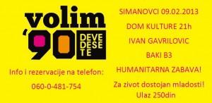 Хуманитарна журка у Дому кулутре у Шимановцима!