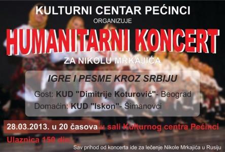 Фолклорни хуманитарни концерт