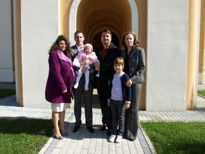 крштење Лене Милошевић