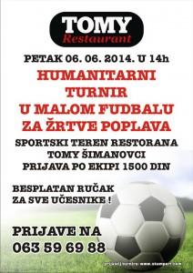 Хуманитарни турнир