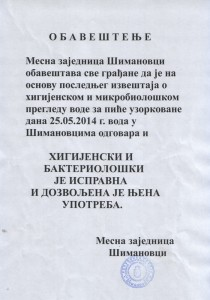2014-06-04 09-56-27_0251