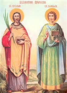Свети Козма и Дамјан – Врачеви