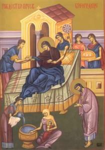 Рождество Пресвете Богородице - 21. септембар