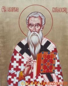 Sveti Ignjatije Bogonosac 2. januar