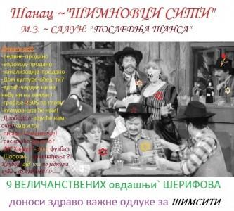 2. М.З. Шимсити у заседању