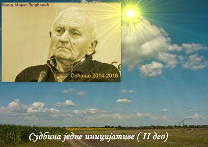 СЕЋАЊЕ Проф. МИРКО ЂОРЂЕВИЋ 2014-2016.