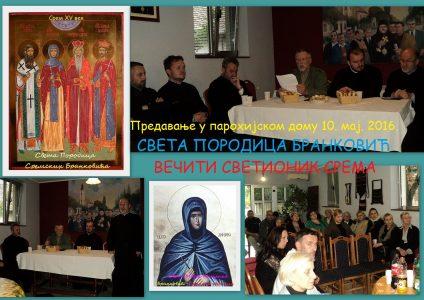 10. maj. 2016. Предавање Света породица Бранковић у Срему