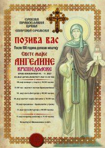 plakat 2 - kopija