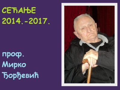 Sećanje prof.Mirko Đorđević 2014-2017.