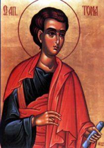 Sveti Apostol Toma – Tomindan  19. oktobar