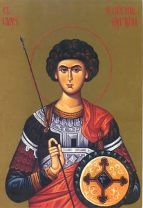 Свети Великомученик Георгије – Ђурђиц  16 . новембар
