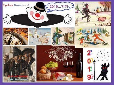 SREĆNA NOVA GODINA 2019