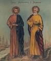 Свети апостоли Вартоломеј и Варнава 24. јуни