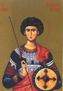 Свети великомученик Георгије - Ђурђиц 16. новембар
