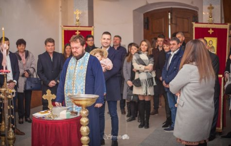 Крштење Перишић 18. јануар 2020. година