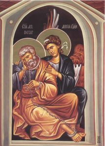 Sveti Apostol Petar – Časne Verige  29. januar