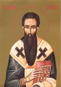 Свети Василије Велики 14. јануар