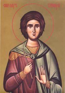 Свети Мученик Трифун  14. фебруар