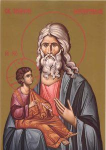 Свети Симеон Богопримац  16.фебруар
