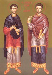 Свети Козма и Дамјан – Врачеви  14. новембар