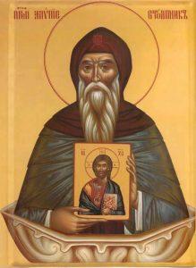 Свети Алимпије Столпник  9. децембар