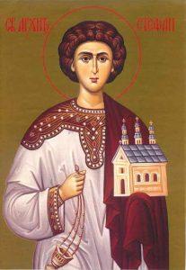 Свети Првомученик и Архиђакон Стефан  - 09. јануар