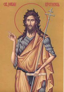 Свети Јован Крститељ  20. јануар