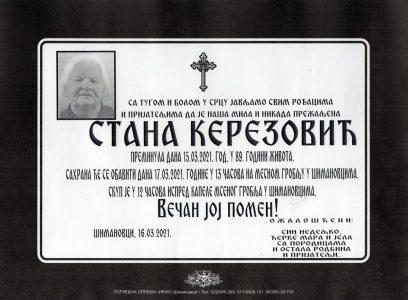 16. март 2021. година - опело Керезовић