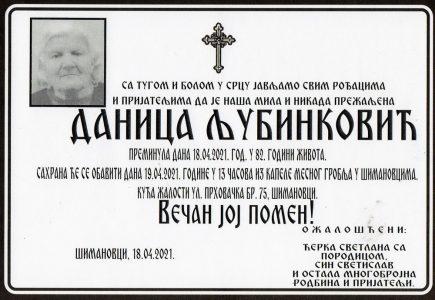18. април 2021. година - опело Љубинковић