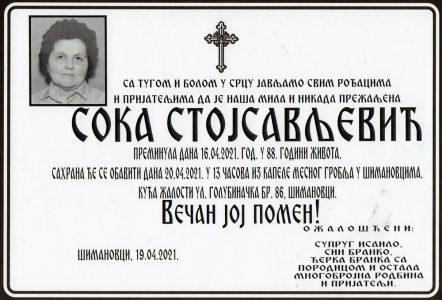 19. април 2021. година - опело Стојсављевић