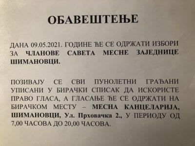 Избор чланова Савета МЗ Шимановци