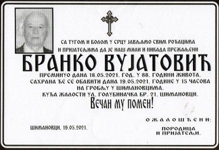 19. мај 2021. година - опело Вујатовић