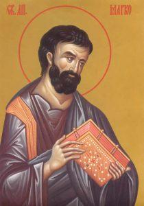 Свети Апостол и Јеванђелист Марко  8.мај