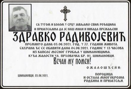 03. јуни 2021. година - опело Радивојевић