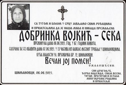06. јуна 2021. године - опело Војкић