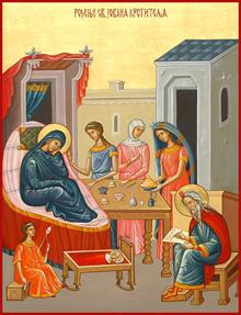 Рођење Светог Јована Претече - Ивањдан
