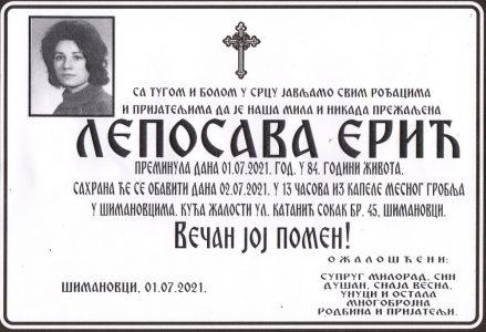 01. јули 20212. година - опело Лепосава Ерић