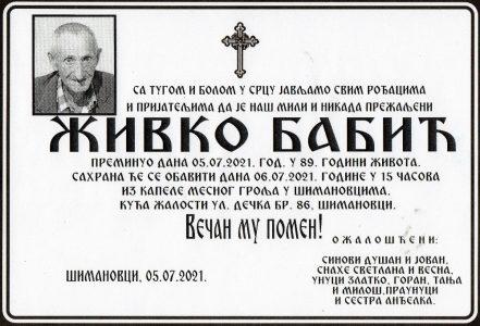 05. јули 2021. година - опело Бабић