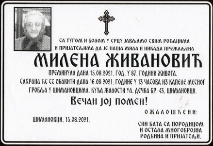 15. август 2021. година - опело Живановић