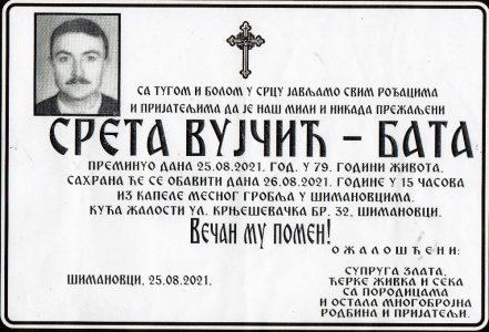 25. август 2021. година - опело Вујчић