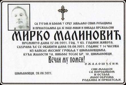 28. август 2021. година - опело Малиновић