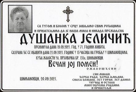 20. септембар 2021. година - опело Јеличић
