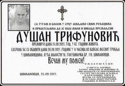 25. септембар 2021. година - опело Трифуновић