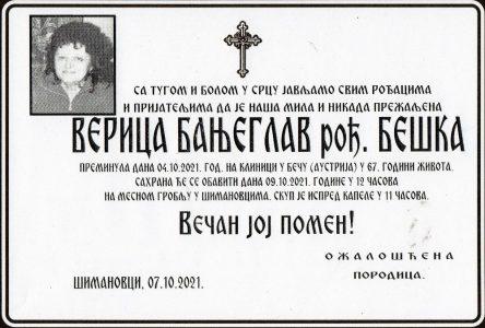 07. октобар 2021. година - опело Бањеглав (Бешка)