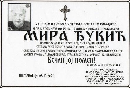 08. октобар 2021. година - опело Ђукић